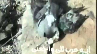 اغنية (ايه العرب كالعادة )ليبية جديدة