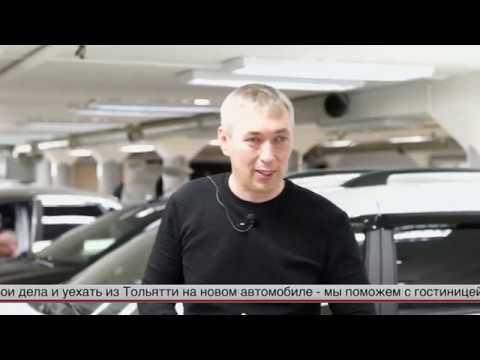 Особенности покупки автомобилЕЙ .