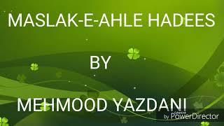 MASLAK-E-AHLE HADEES BY MEHMOOD YAZDANI.