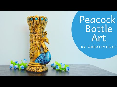 Peacock Vase/ Bottle Art/Antique Peacock Vase/Plastic bottle recycling