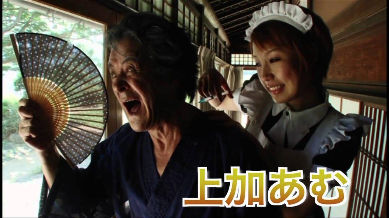 Japonská dívka stříká
