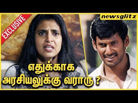 விஷால் எதுக்காக அரசியலுக்கு வராரு ? | Actress Kasthuri on Vishal