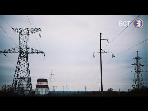Наука 102 Бесплатное электричество и альтернативная энергетика