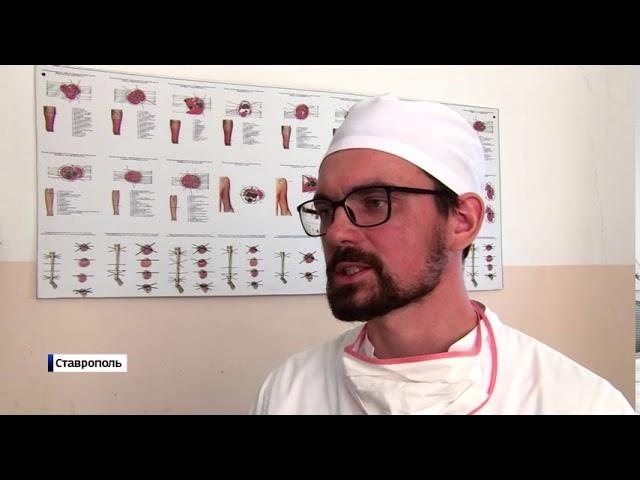 Реконструктивная хирургия конечностей в условиях Ставропольской краевой больницы