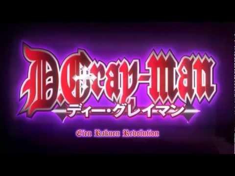 ERR D GrayMan Opening 1 HD 10 bit