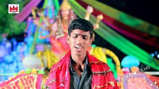 2018 का नया देवी गीत विडियो // मारता बघवा दहाड़ मईया // Shivlal Yadav Hits Devi Geet