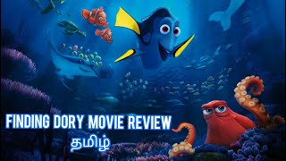 Finding dory full movie tamil review