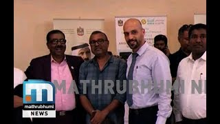 Thankful To Almighty And Yusuff Ali, Says Thushar Vellapally