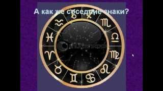 Магия Вавилонского круга. Часть 4 (7)