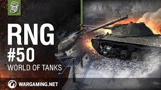 World of Tanks - RNG # 50
