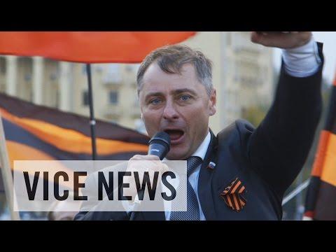 Silencing Dissent in Russia: Putin's Propaganda Machine (Trailer)