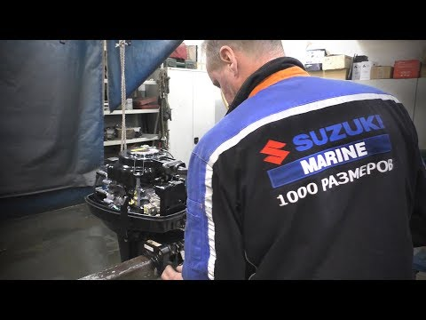 Консервация 2Т лодочного мотора в сервисном центре