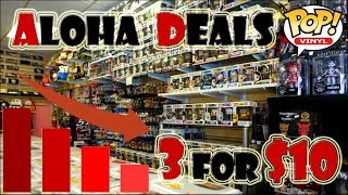 BEST FUNKO POP DEAL IN TOWN / NEW ARRIVALS & CHASES