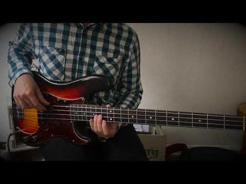 Upper structure - udvidet jazz blues (bas)