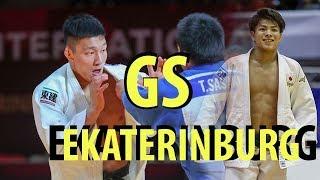 EKATERINBURG judo highlights (グランドスラム・ロシア 2018年)