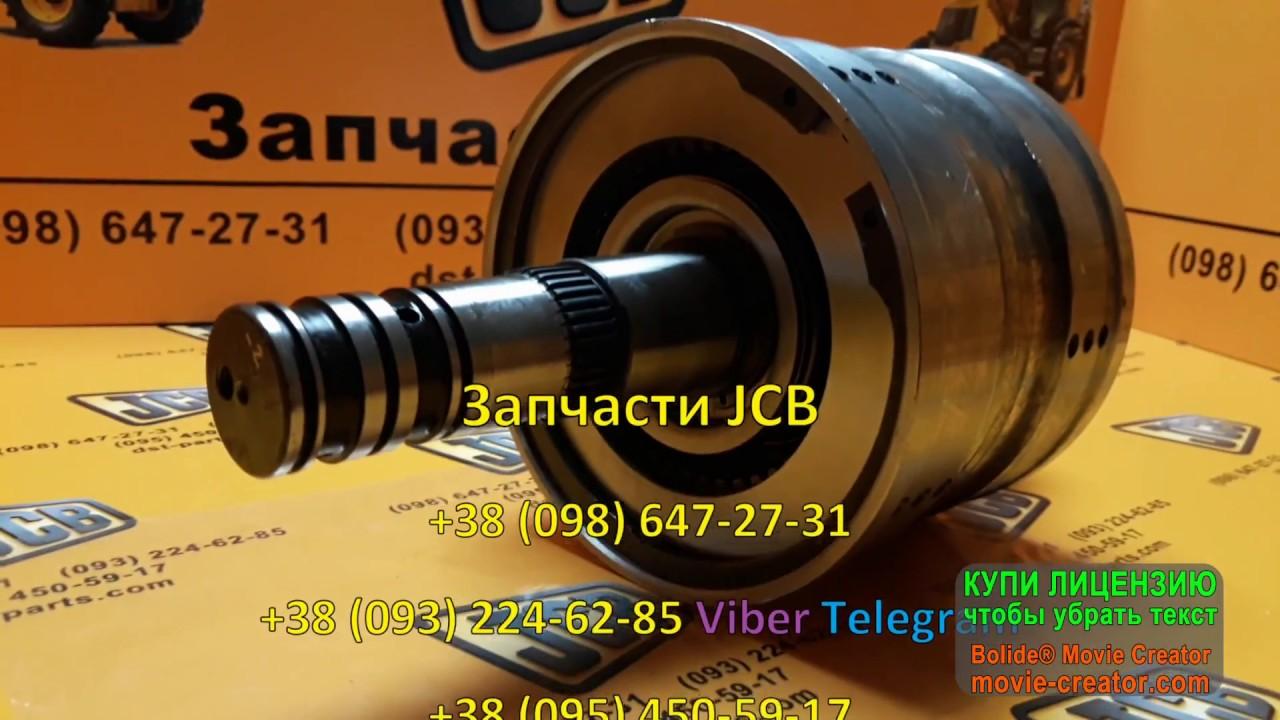 Ремонт КПП (коробки передач) JCB tdc.ua - YouTube
