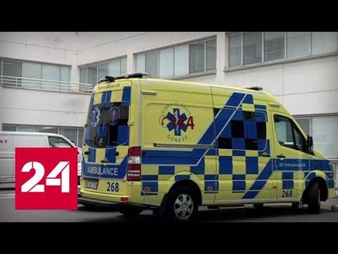 Михаэль Шумахер закончил курс лечения в столице Франции