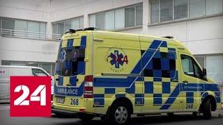 Михаэль Шумахер закончил курс лечения в столице Франции - Россия 24