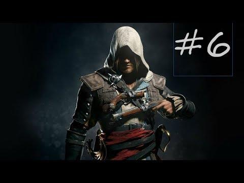 Assassin's Creed 4 Black Flag Gameplay Walkthrough Part 6 THE TREASURE FLEET (AC4)