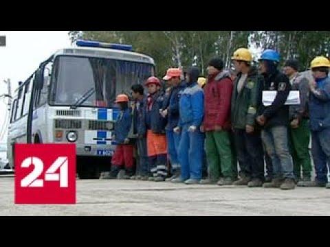 Полицейские отправили домой шеренгу мигрантов - Россия 24