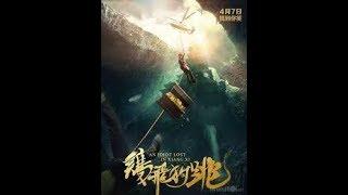 Phim Phiêu Lưu Mạo Hiểm Mới Nhất 2019 | Kho Báu Chết Chóc | Thuyết Minh
