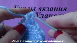 Приемы вязания спицами 2