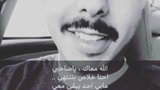 Islamic Quotes Songs Portrait