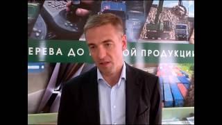 Комбинат посетил зам. Министра промышленности и торговли РФ