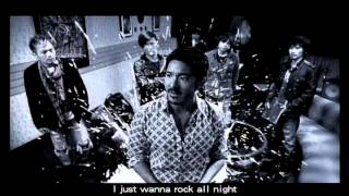 Download Video 酷愛樂團-Rock All Night MP3 3GP MP4