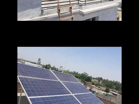 3kw solar power plant in punjab