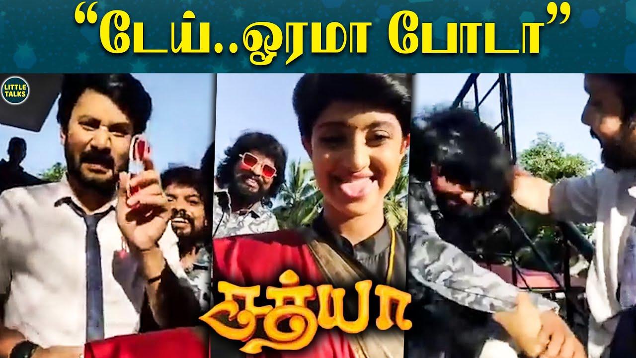 "Sathya Serial Shooting Spot Sema Fun Video | ""இதெல்லாம் ஒரு முடியாடா டேய்"" | Vishnuvijay,Ayesha"