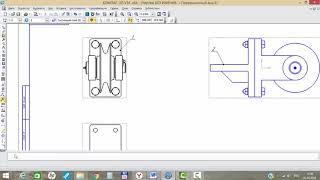 урок 17  Создание сборочного чертежа Блок направляющий