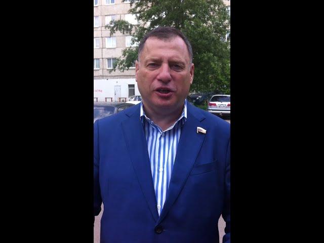 Поздравление дивногорцам от депутата ГД Швыткина Ю.Н.