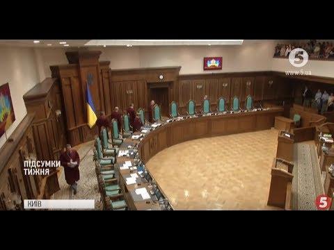 5 канал: Доукомплектовують: 13 партій вже оголосили
