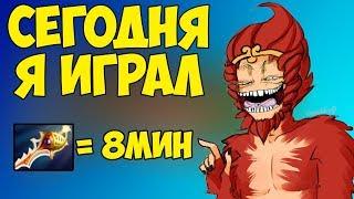 Короче Говоря, Сегодня Я Играл За Monkey King 2 [Dota 2]