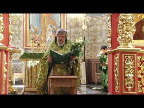 День Рагнара Лодброка - 28 марта. История и особенности