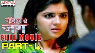 Janbaaz Ki Jung Hindi Movie Part 4/10 - Gopichand, Deeksha Seth