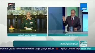 العرب في أسبوع | رئيس