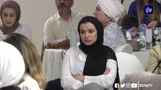 الأمير الحسن بن طلال يدعو للاهتمام بالشؤون المائية وقضايا التلوث - (11-6-2019)