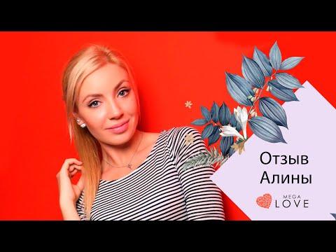 Знакомства в Одессе -