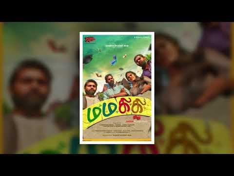 MamaKiKi - Teaser   Ramesh Thilak   Nalan Kumarasamy   Super Talkies