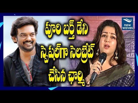 Puri Jagannadh Birthday Latest News | Charmy Kaur | New Waves