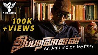 Thupparivalan - Anti-Indian Mystery - Spoof -  Nakkalites