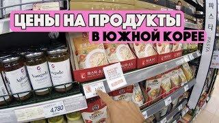 видео Купить рыбу дорадо по лучшей цене в Москве