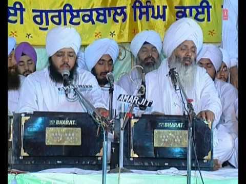 Bhai Guriqbal Singh Ji - Simran - Saadh Sangat Dhan Dhan Hai