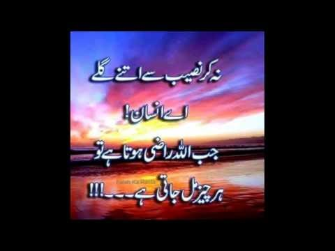 wazifa for pain dard ka ilaj