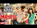 Mayilu Song Video - Bayama Irukku | Santhosh Prathap, Reshmi Menon | Jawahar | C Sathya