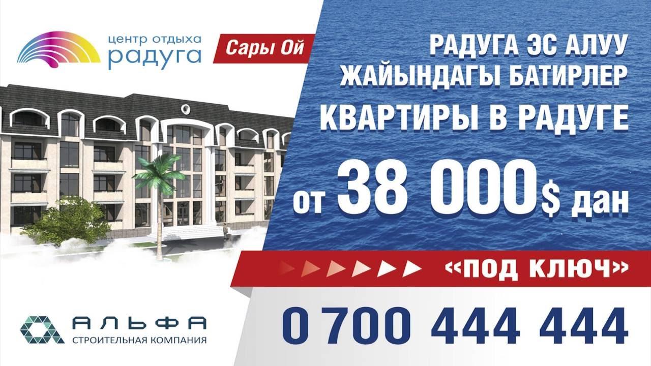 Радуга, строительная компания шамотный песок цена в Ижевск