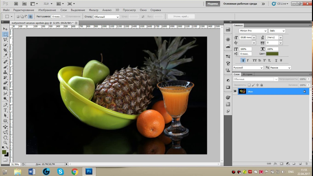 как убрать предметы с фото с помощью фотошопа