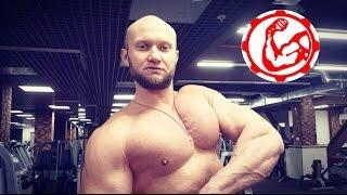 Как накачать грудные мышцы (Моя тренировка груди)